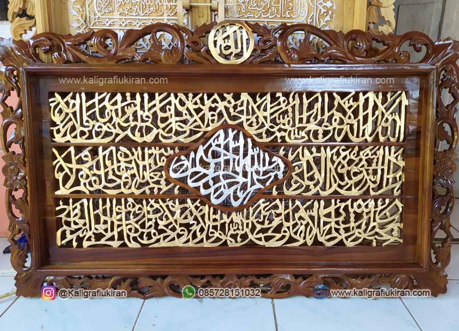 Kaligrafi Ayat Kursi Krawangan 3 Baris