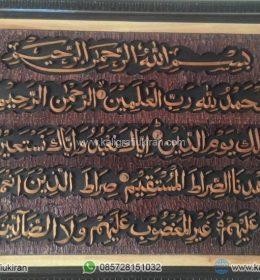Kaligrafi Al Fatihah Biasa