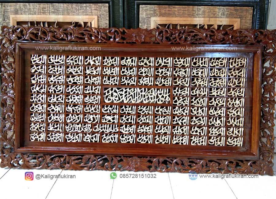 Kaligrafi Asmaul Husna Krawangan Kaligrafi Ukiran Jepara