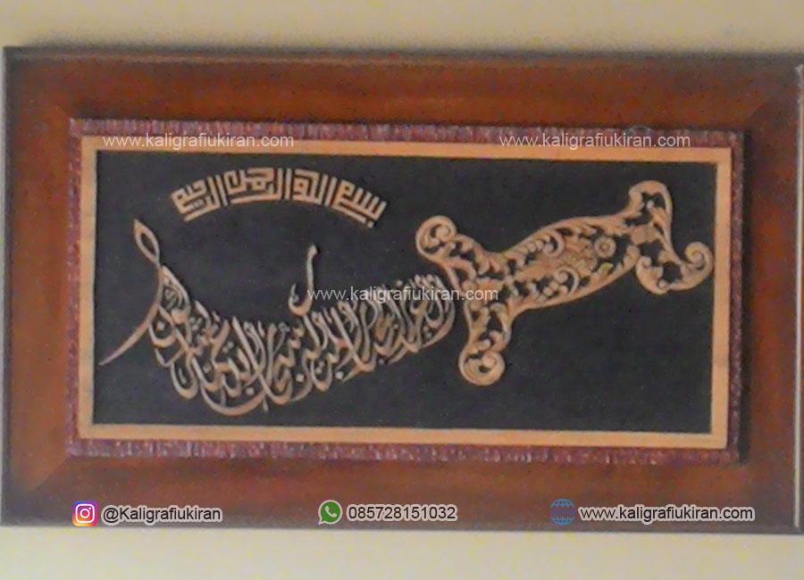 Kaligrafi Pedang Kecil Kaligrafi Ukiran Jepara Kaligrafi